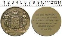 Изображение Монеты Бельгия медаль 1967 Бронза UNC