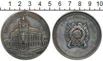 Изображение Монеты Бельгия Медаль 1954  XF