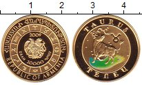 Изображение Монеты Армения 10000 драм 2009 Золото Proof