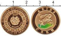 Изображение Монеты Армения 10.000 драм 2008 Золото Proof Овен (КМ# 185 Проба