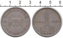 Изображение Монеты Третий Рейх 5 марок 1934 Серебро VF
