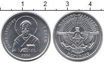 Изображение Монеты Нагорный Карабах 1 драм 2004 Алюминий UNC- Святой Григорий