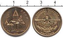 Изображение Монеты Нагорный Карабах 5 драм 2004 Латунь UNC- Церковь