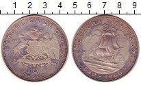 Изображение Монеты Чили 10 песо 1968 Серебро Proof-