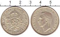 Изображение Монеты Великобритания 2 шиллинга 1941 Серебро XF+