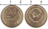 Изображение Монеты СССР 20 копеек 1969 Медно-никель UNC