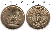 Изображение Монеты Нагорный Карабах 5 драм 2004 Латунь UNC- Архитектура. Пирамид