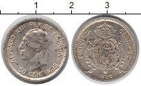 Изображение Монеты Испания 50 сентимо 1926 Серебро XF+