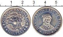 Изображение Монеты Испания 500 песет 1990 Серебро Proof 500  лет  открытия