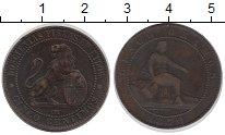 Изображение Монеты Испания 5 сентимо 1870 Медь XF