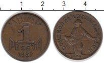 Изображение Монеты Испания 1 песета 1937 Медь XF