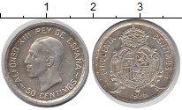 Изображение Монеты Испания 50 сентимо 1926 Серебро XF-