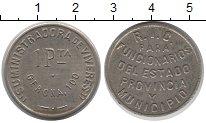 Изображение Монеты Испания 1 песета 0 Медно-никель XF