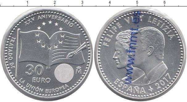 Монеты серебро 2017 года таиланд до 1939