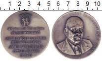 Изображение Монеты Испания Медаль 1987 Медно-никель XF