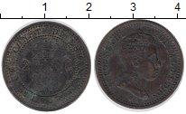 Изображение Монеты Испания 2 сентима 1905 Бронза VF
