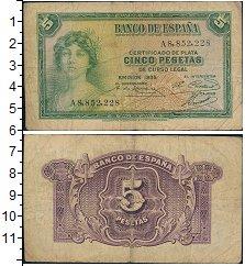 Изображение Банкноты Испания 5 песет 1935