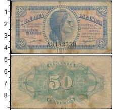 Изображение Банкноты Испания 50 сентим 1937