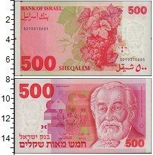 Изображение Банкноты Израиль 500 шекелей 1982  XF