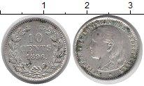Изображение Монеты Нидерланды 10 центов 1896 Серебро XF-