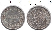 Изображение Монеты 1855 – 1881 Александр II 1 марка 1874 Серебро XF+ S. Русская Финляндия