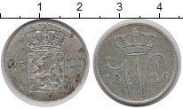 Изображение Монеты Нидерланды 25 центов 1826 Серебро VF