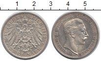 Изображение Монеты Германия Пруссия 2 марки 1912 Серебро XF