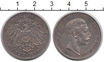Изображение Монеты Германия Пруссия 2 марки 1901 Серебро XF
