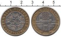 Изображение Монеты Австрия 50 шиллингов 1997 Биметалл UNC-