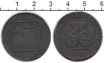 Изображение Монеты 1762 – 1796 Екатерина II 1 пара 3 деньги 1772 Медь XF