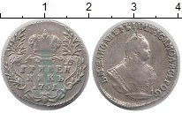 Изображение Монеты Россия 1741 – 1761 Елизавета Петровна 1 гривенник 1751 Серебро XF