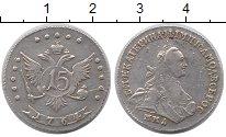 Изображение Монеты 1762 – 1796 Екатерина II 15 копеек 1764 Серебро XF ММД
