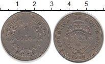 Изображение Монеты Коста-Рика 1 колон 1976 Медно-никель XF