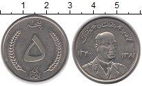 Изображение Монеты Афганистан 5 афгани 1961 Железо XF