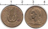 Изображение Монеты Мадагаскар 10 франков 1953 Латунь VF