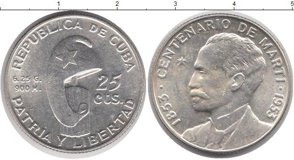 Монета куба серебро сколько стоит рубль 1970 года