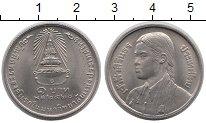 Изображение Монеты Таиланд 1 бат 1977 Медно-никель XF Принцесса  Сириндорн