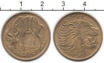 Изображение Монеты Эфиопия 10 центов 1977 Латунь XF Антилопа