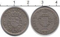 Изображение Монеты Ангола 2,5 эскудо 1953 Медно-никель XF Протекторат  Португа
