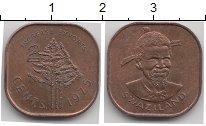 Изображение Монеты Свазиленд 2 цента 1975 Медь XF ФАО.  Увеличение  эк