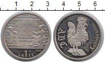 Изображение Монеты Латвия 1 лат 2010 Медно-никель Proof- Петух.Дети