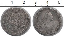 Изображение Монеты 1762 – 1796 Екатерина II 1 полуполтинник 1770 Серебро VF