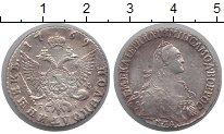 Изображение Монеты 1762 – 1796 Екатерина II 1 полуполтинник 1769 Серебро VF ММД