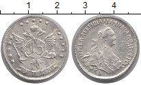 Изображение Монеты 1762 – 1796 Екатерина II 15 копеек 1766 Серебро VF