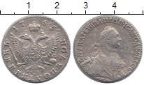 Изображение Монеты 1762 – 1796 Екатерина II 1 полуполтинник 1765 Серебро VF ММД