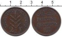 Изображение Монеты Палестина 2 милса 1927 Медь VF
