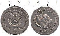 Изображение Монеты Вьетнам 10 донг 1987 Медно-никель XF Защита дикой природы