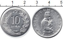 Изображение Монеты Турция 10 лир 1987 Алюминий XF