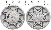 Изображение Монеты Эстония 25 крон 2010 Серебро Proof-