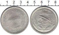 Изображение Монеты Египет 1 фунт 1973 Серебро XF